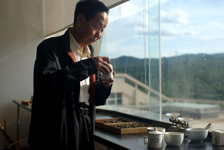 HAIWAN ANNING TEA CO