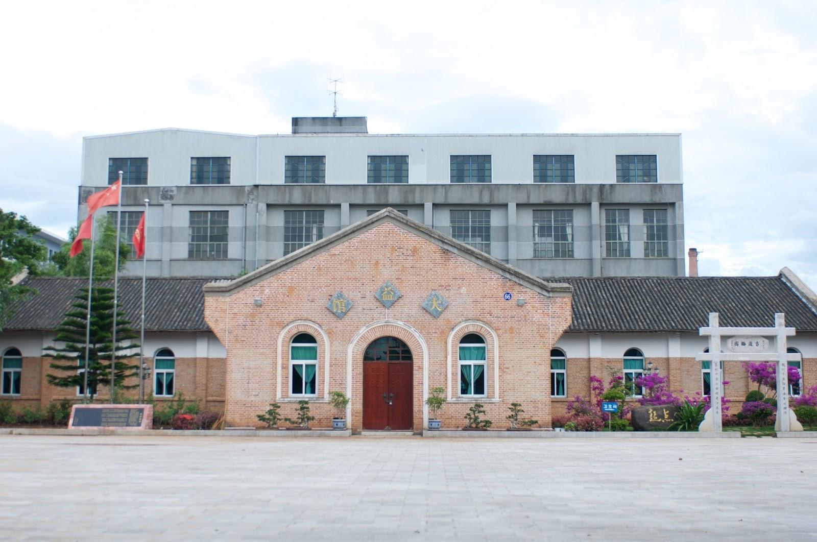Куньминский завод